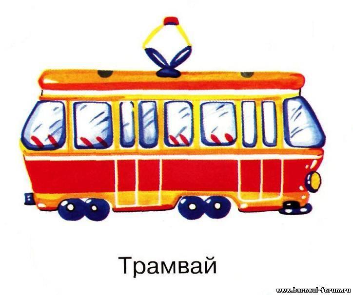 what-is-tramvay-kuplyu-seks