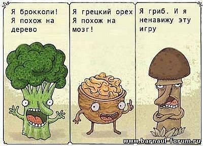 картинки комиксы для взрослых.ру